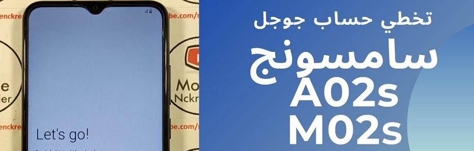 a02s_arabic